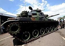 Segurança pública - Forças Armadas - Tanque do Exército