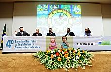 (E/D) Dep. Odair Cunha (PT-MG), Dep. Salvador Zimbaldi (PDT-SP), Dep. Leonardo Monteiro (PT-MG), Dep. Alberto Filho (PMDB-MA) e Maria Esther de Albuquerque