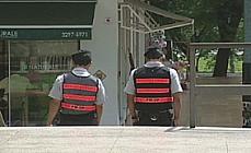 Segurança pública - Policiais - Polícia Militar - PEC 300