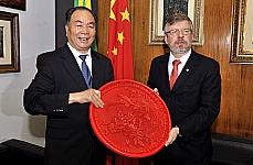 Presidente Marco Maia recebe o Sr. Wang Lequan, membro do Birô Político - China
