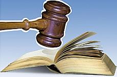 Justiça - Selo Código Processo Civil