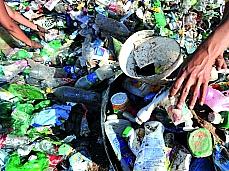 Meio ambiente - lixo e reciclagem - Lixão