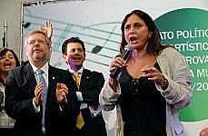 Ato Político e Artístico pela aprovação da PEC da música