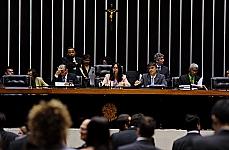 Sessão  - Deliberativa Extraordinária