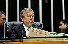 Sessão Extraordinária - presidente Marco Maia