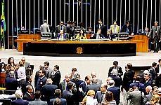 Sessão Deliberativa Extraordinária: MPV 576/2012, do Poder Executivo, que