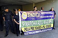Guardas Municipais se preparam para o Seminário Guardas Municipais e Segurança Pública