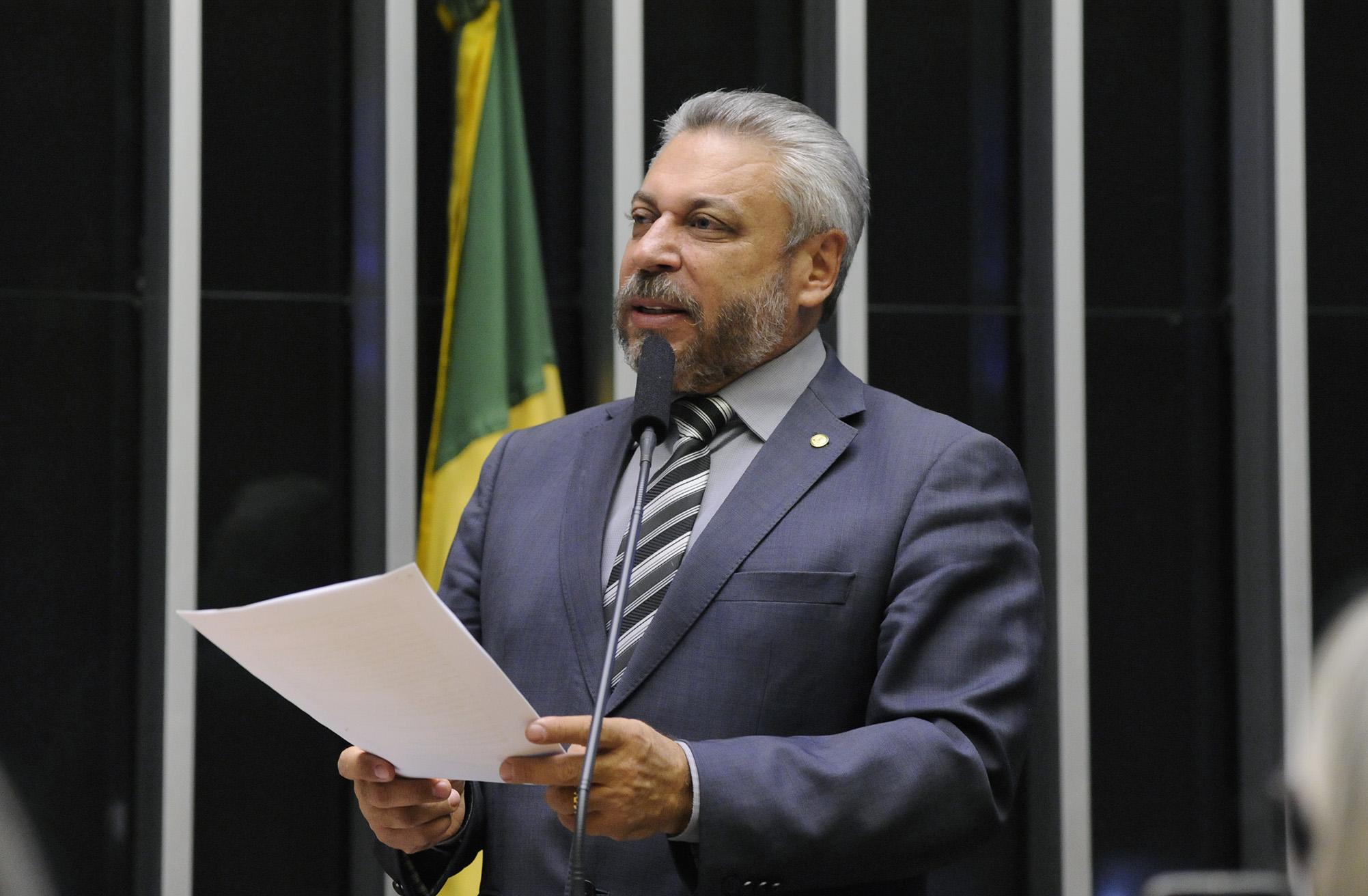 Homenagem à maior rádio de Minas Gerais – Rádio Itatiaia . Dep.Laudivio Carvalho (SD - MG)