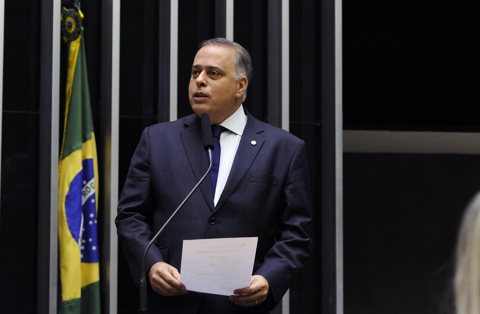 Homenagem à maior rádio de Minas Gerais – Rádio Itatiaia. Dep. Paulo Abi-Ackel (PSDB - MG)