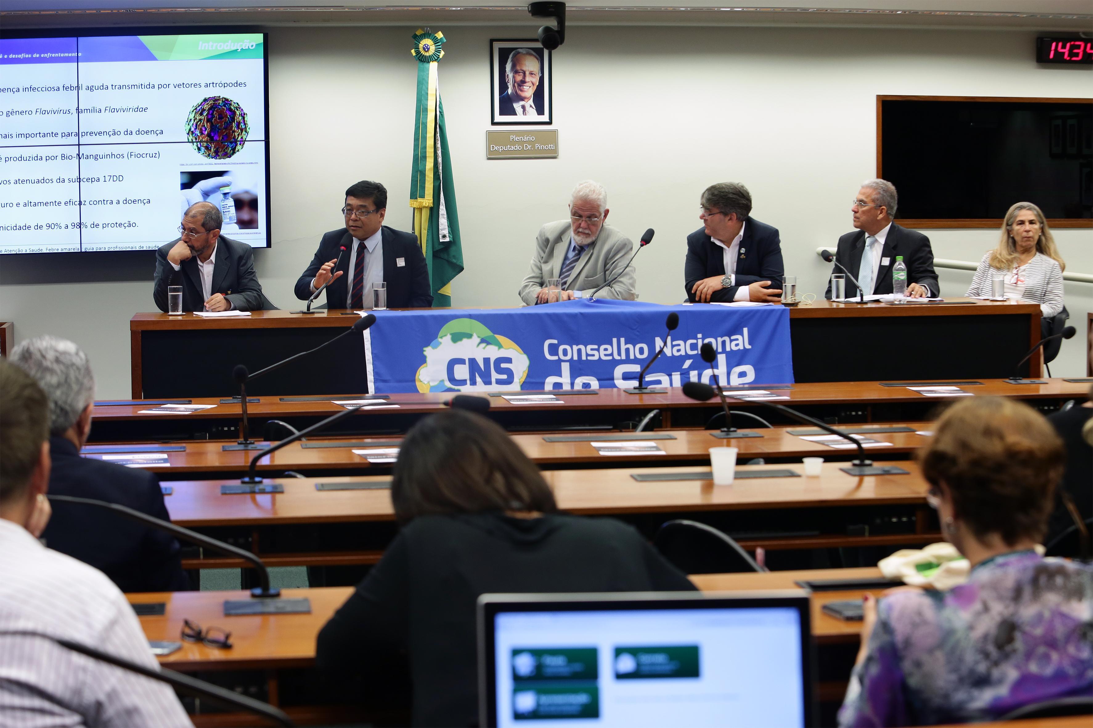 Seminário Preparatório para a 1ª Conferência Nacional de Vigilância em Saúde (1ª CNVS)