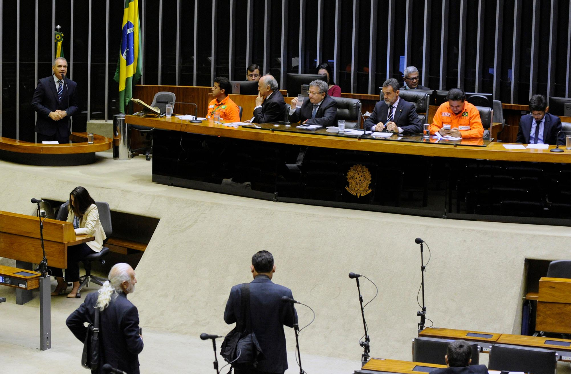 Comissão Geral sobre os impactos dos desinvestimentos da Petrobrás na indústria nacional e as consequências na economia da Bahia e de Sergipe