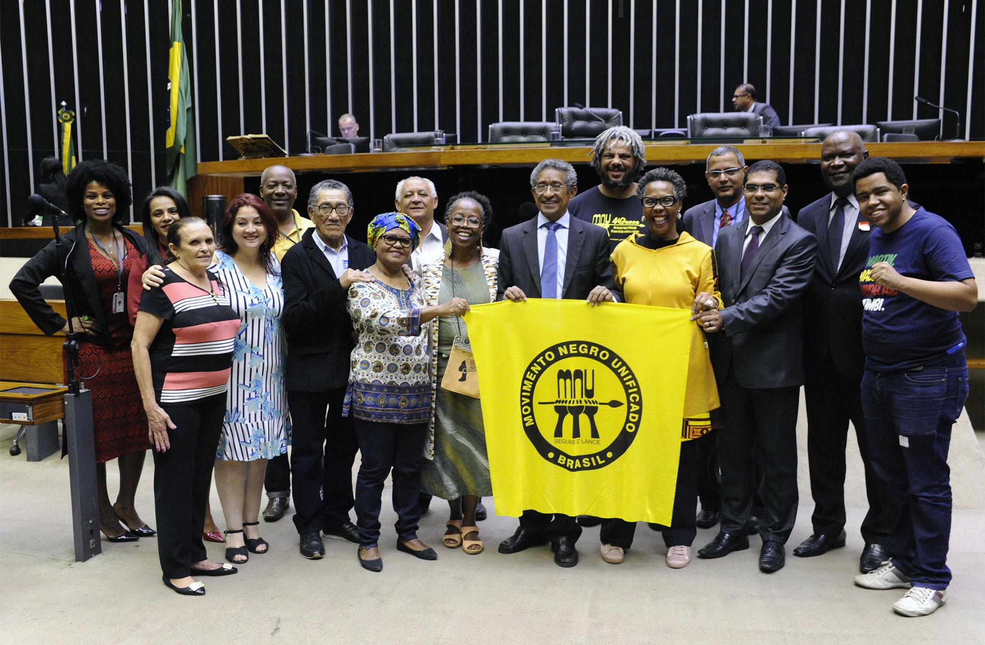 Homenagem aos Quarenta Anos do Movimento Negro Unificado - MNU
