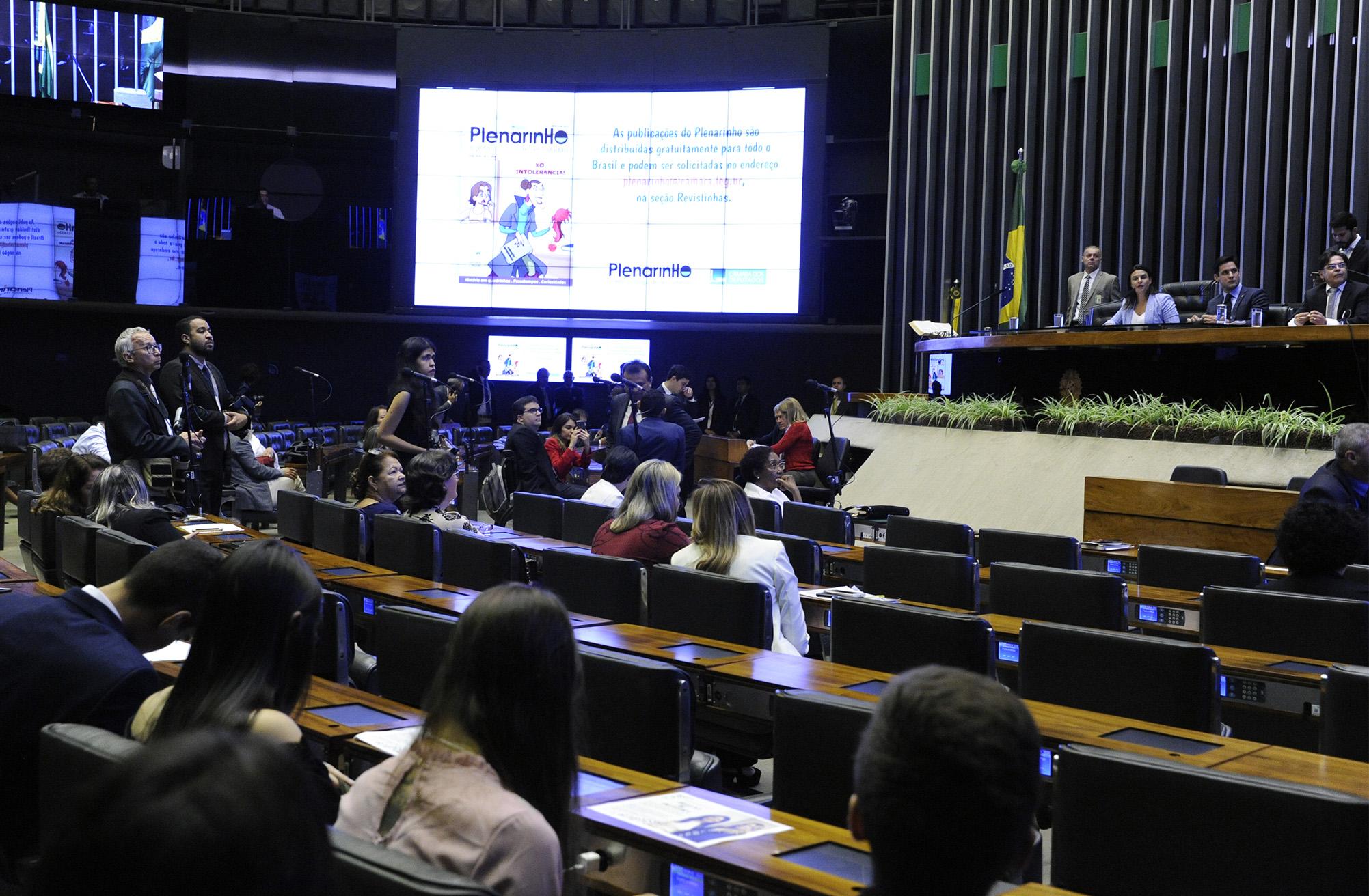 Entrega do Prêmio Brasil Mais Inclusão