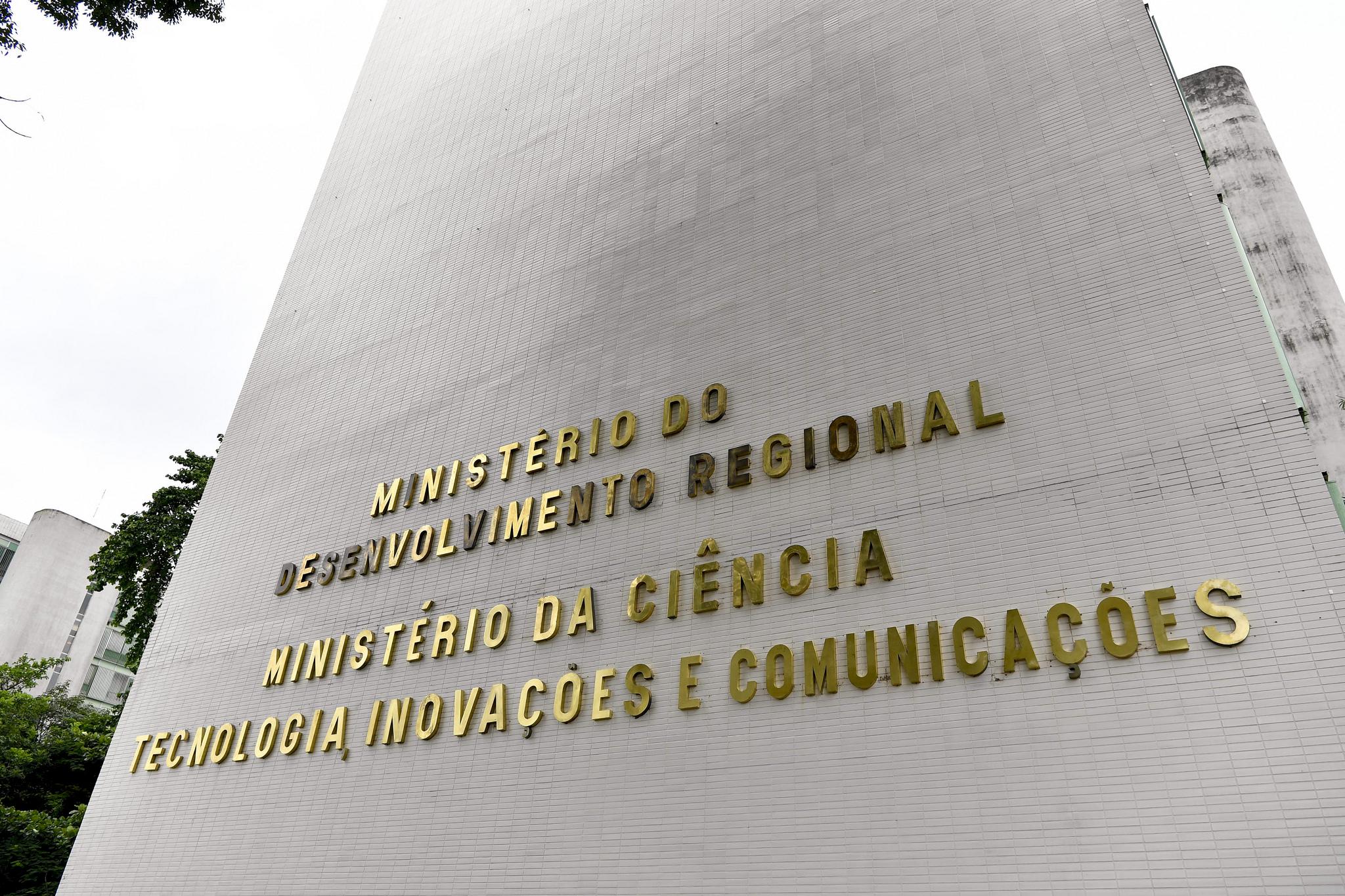 Brasília - esplanada - ministérios Desenvolvimento Regional Ciência Tecnologia Inovações Comunicações