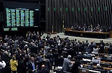 Discussão do Projeto de Lei 5901/13, do Senado, que aperfeiçoa a fiscalização do Escritório Central de Arrecadação e Distribuição (Ecad) de direitos autorais
