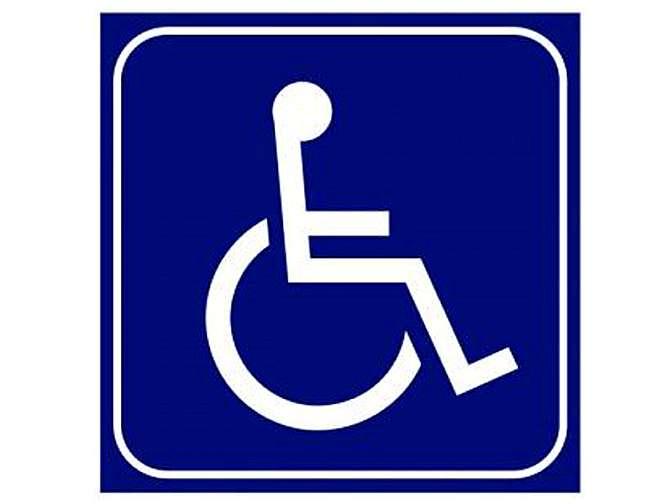 Símbolo deficientes