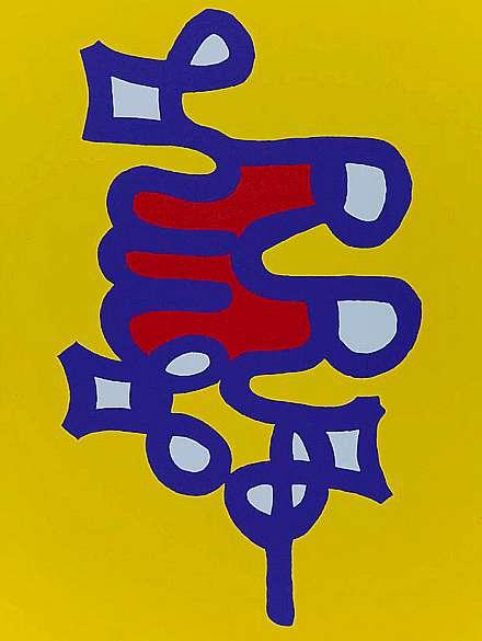 Amarra, Obra de Walter Silveira de 1996