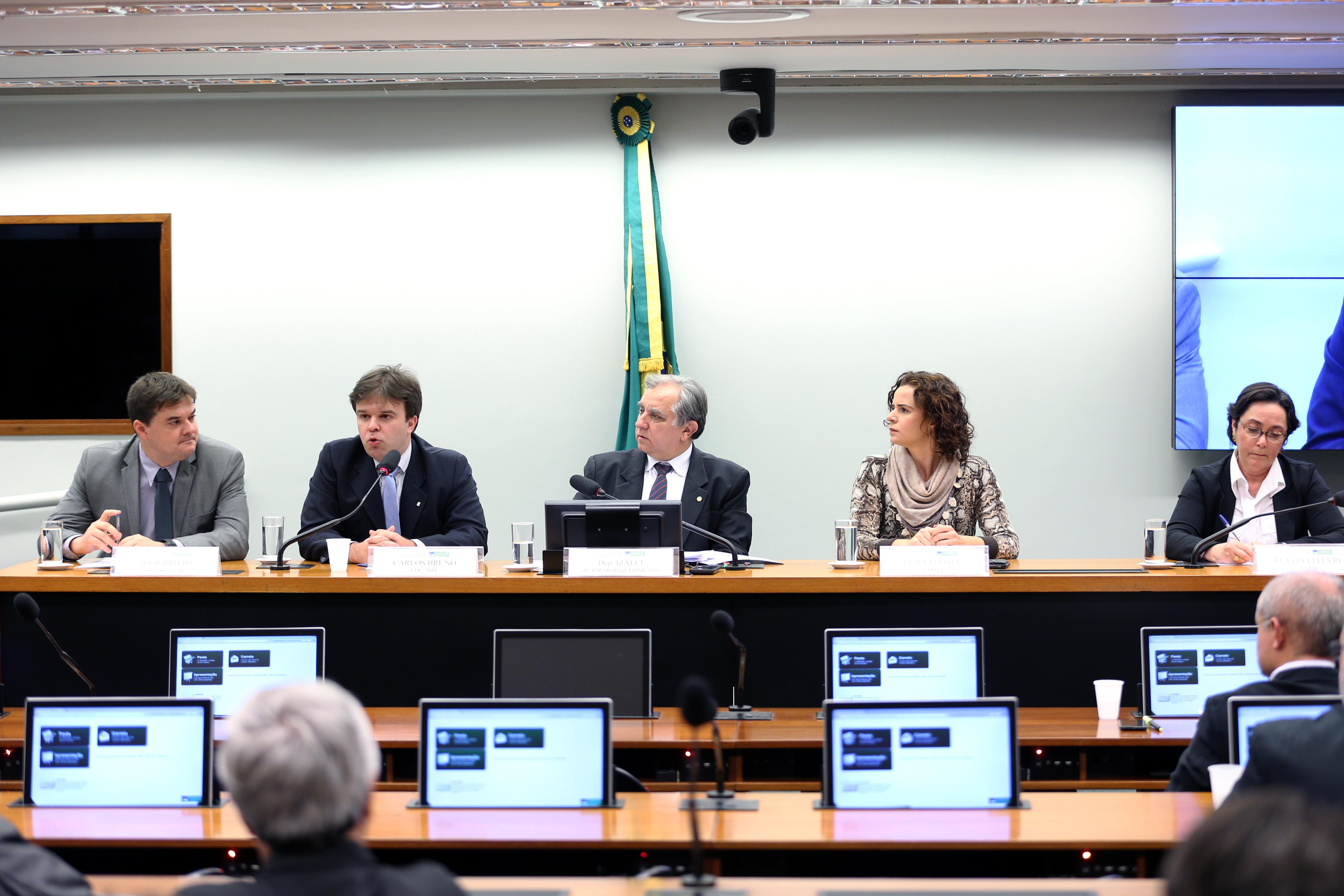 Debate sobre a franquia de consumo nos planos de acesso à banda larga fixa no Brasil - sua legalidade, restrição e intercorrência