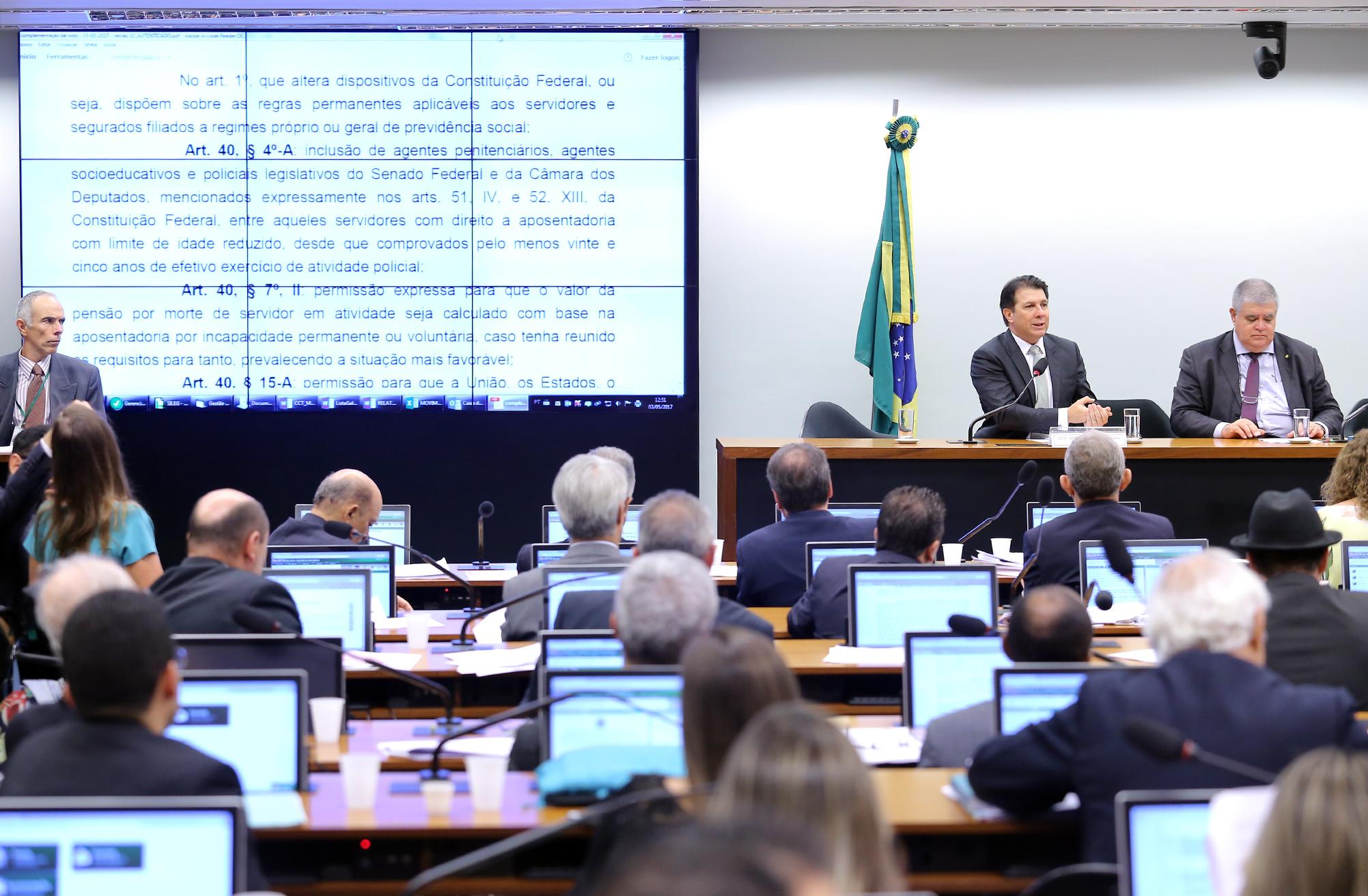 Reunião ordinária para votação do parecer do relator, dep. Arthur Oliveira Maia (PPS-BA)