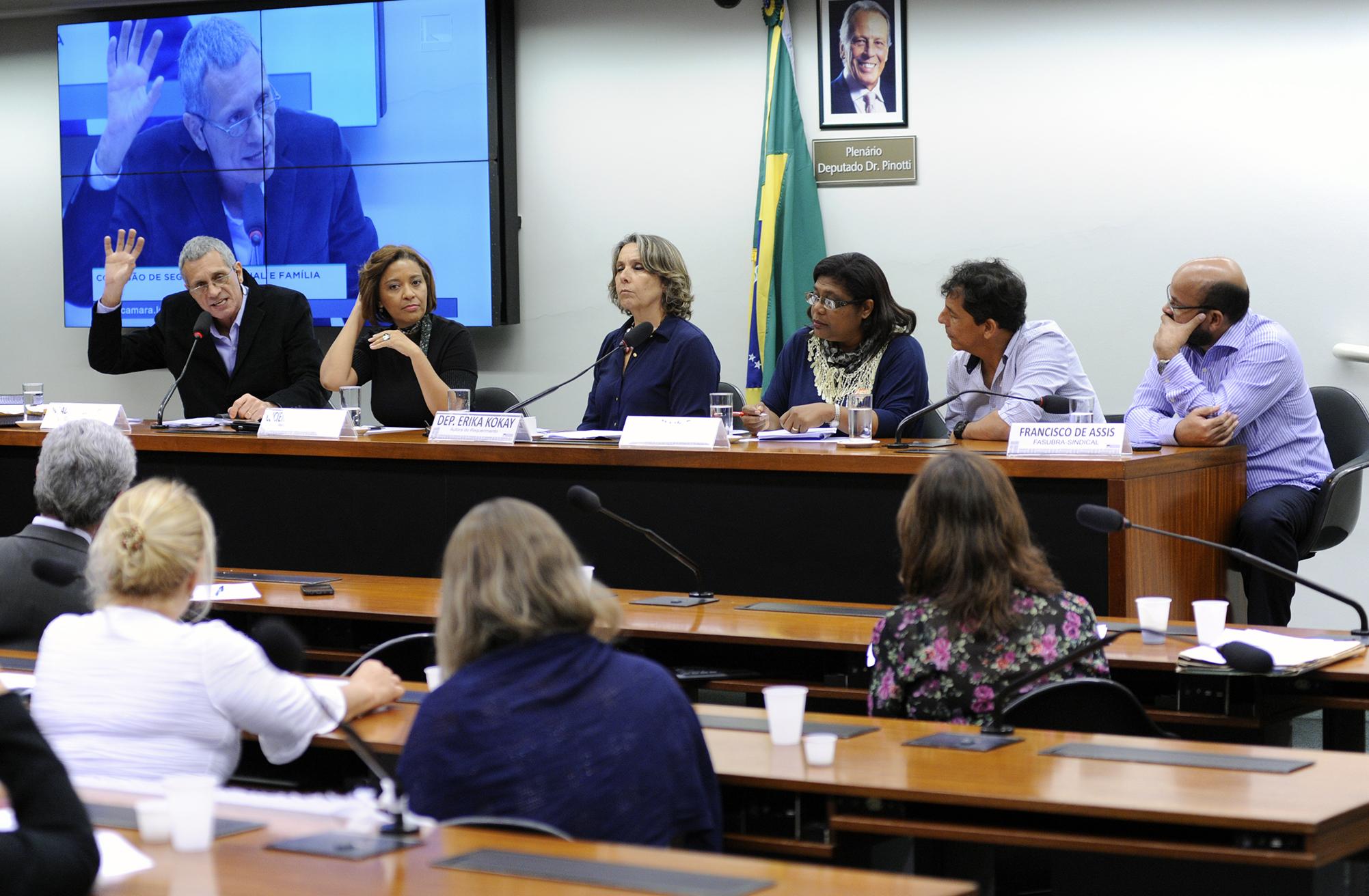 Seminário para discutir a autonomia das Universidades Federais sobre a gestão das atividades realizadas pelos Hospitais Universitários