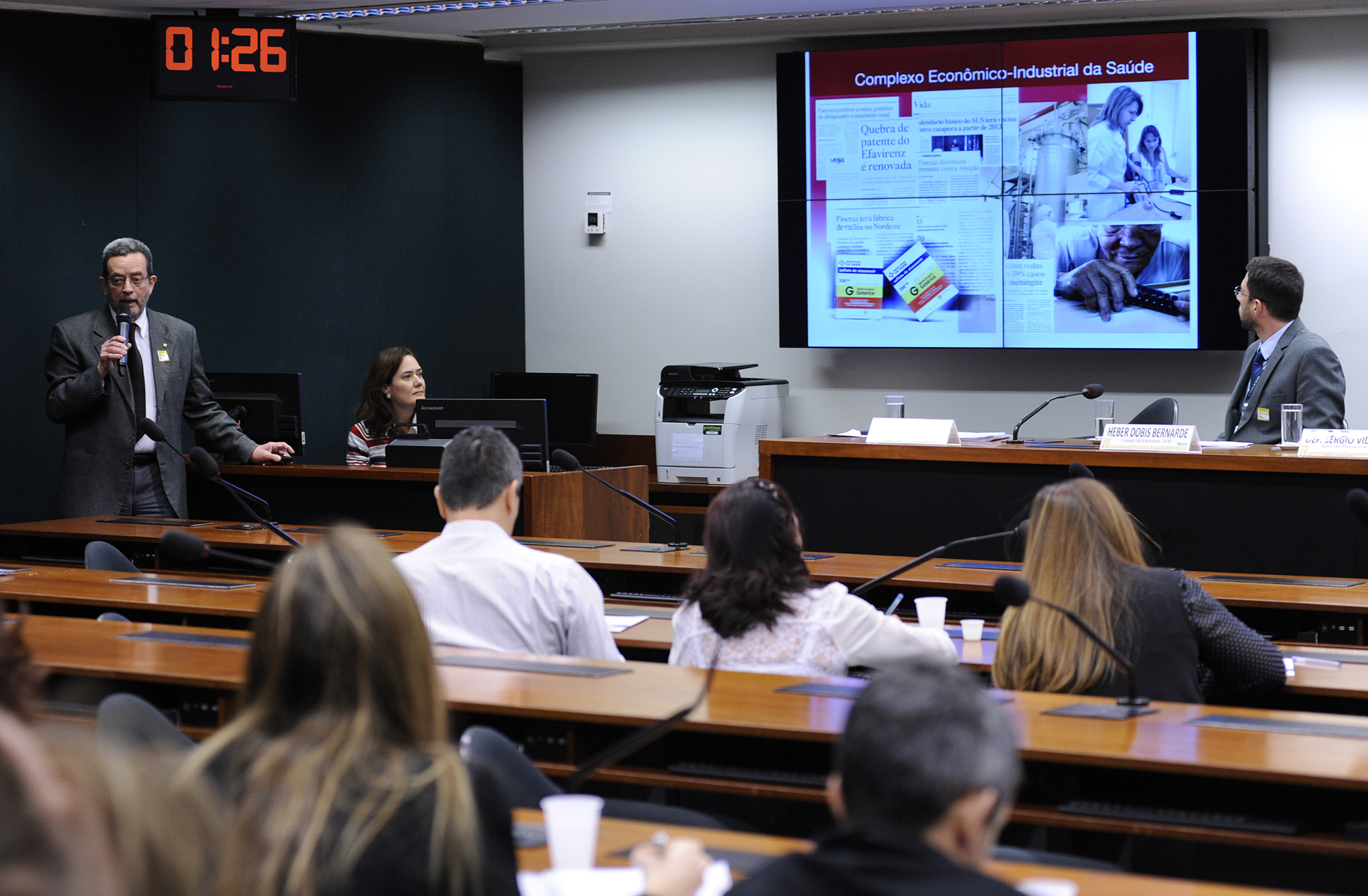 Seminário para debater a política nacional de dispensação de fármacos