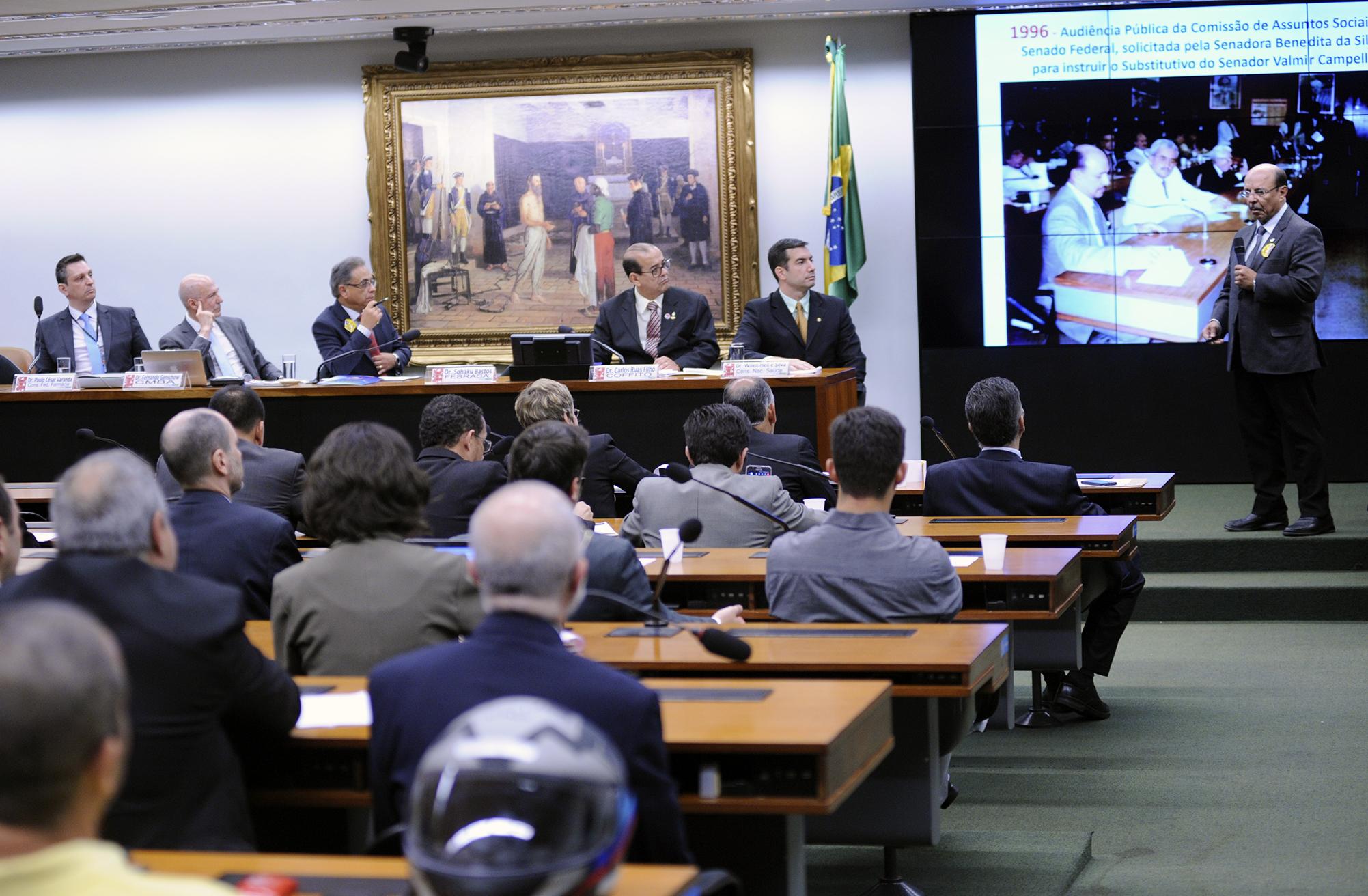 Audiência pública sobre o PL 1549/03, que disciplina o exercício profissional da Acupuntura e determina outras providências