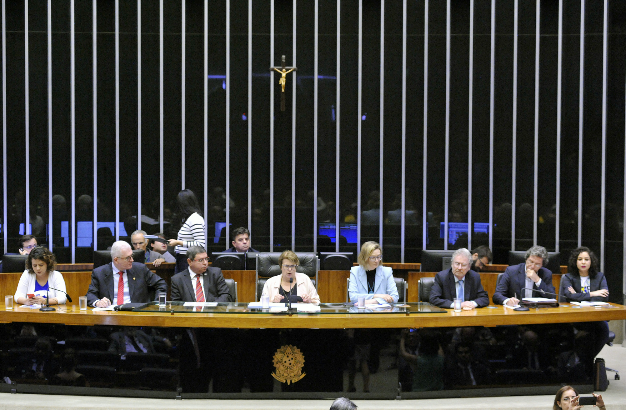 Comissão Geral sobre