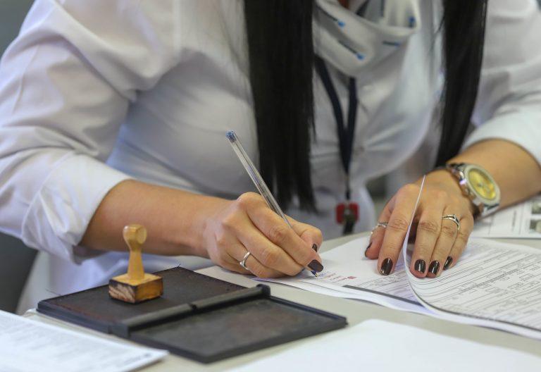 Administração Pública - geral - burocracia documentos documentação serviços públicos
