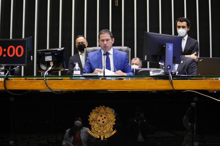 Vice-presidente da Câmara, Marcelo Ramos (PL - AM)