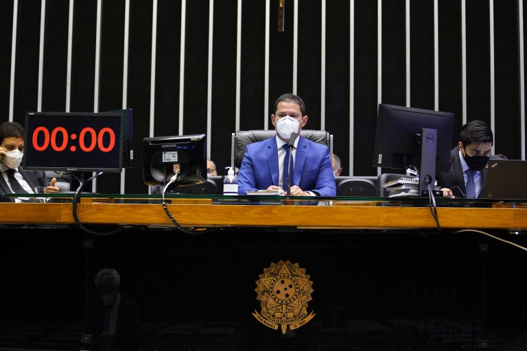 Destinada à deliberação dos Vetos nºs 35 e 50 de 2020, 1, 4 a 10 de 2021, 8 de 2009 e do Projeto de Lei do Congresso Nacional nº 2 de 2021. Vice-presidente da Câmara, Marcelo Ramos (PL - AM)