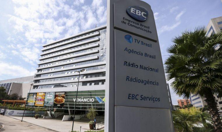 Fachada da empresa Brasil de Comunicação